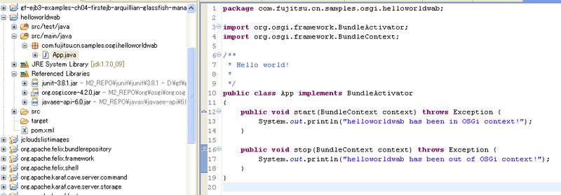 Makingapp_implementing_bundleactivator